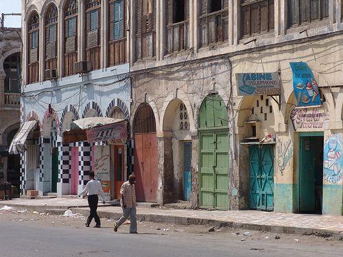 Djibouti City, the capital of Djibouti,  officially the Republic of Djibouti