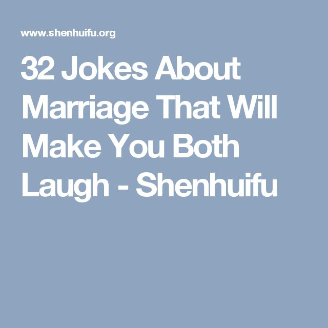 Best Jokes About Marriage Ideas On Pinterest Psychological - 32 puns will make laugh way