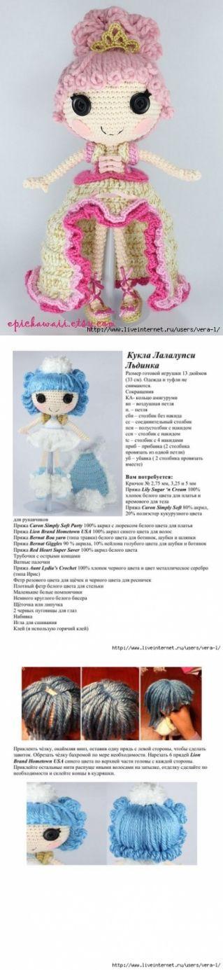 Кукла снегурочка крючком схема