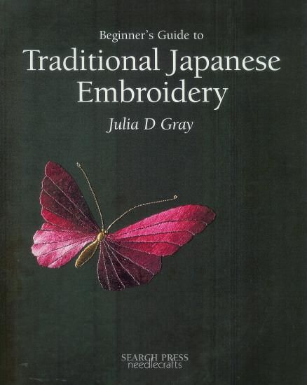 japanese embroidery | Guide to Traditional Japanese Embroidery: Simple Japanese embroidery ...