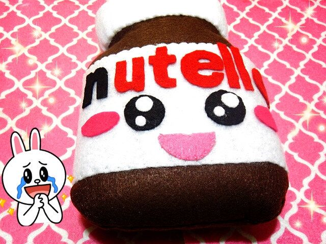 Kawaii Nutella plush doll plushie Happy version by kirbychan on Etsy https://www.etsy.com/listing/166272060/kawaii-nutella-plush-doll-plushie-happy