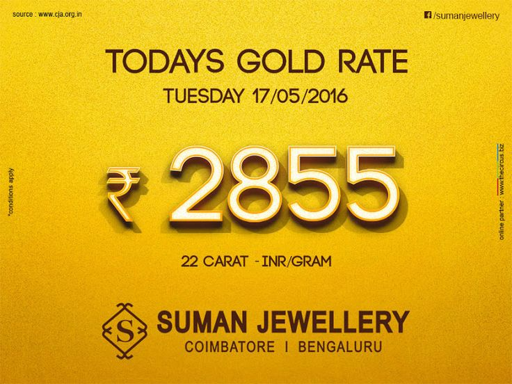 Today's ‪#‎Gold_rate‬ at Suman jewellery. Stay updated with us to know daily goldrate. ‪#‎gold‬ ‪#‎market‬ ‪#‎jewel‬ ‪#‎sumanjewellery‬ ‪#‎coimbatore‬