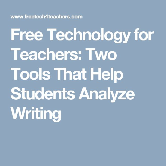 Technology makes life easier for students essay