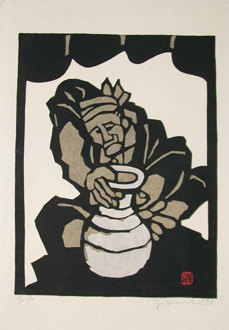 Japanese Prints - The Potter Yoshitoshi Mori 1973 $2400