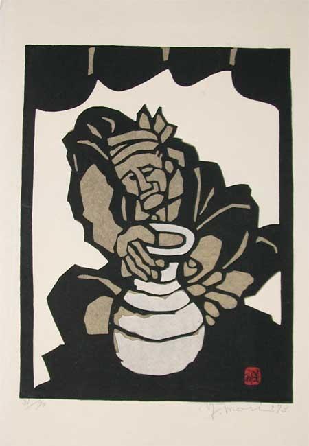 Japanese Prints - The Potter Yoshitoshi Mori 1973 $2400