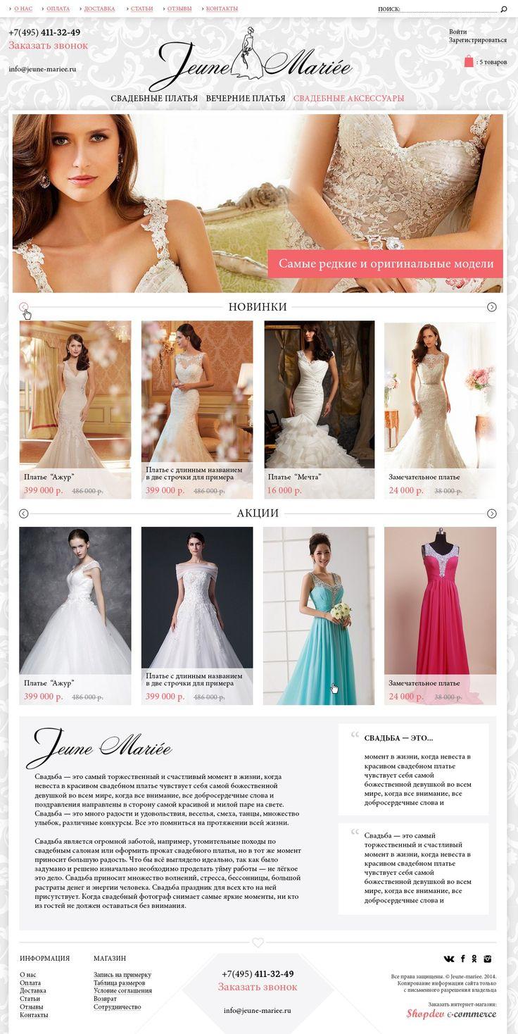 Online shop of wedding and evening dresses. #webdesign #web #digital #store #shop