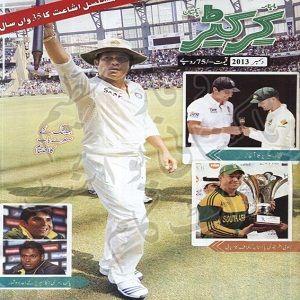 Free Download and Read Online Urdu Cricket Magazine Cricketer December 2013 Khailon Ki Kitabain pdf