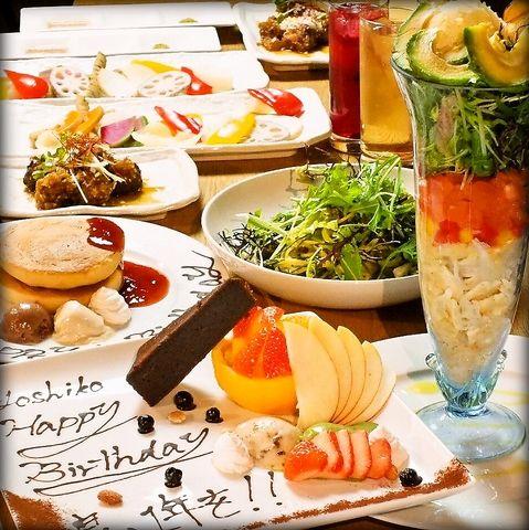 ランチにもバーとしても◎おしゃれな店内&ヘルシーVEGAN料理は女子会にピッタリ♪カフェ マツオントコ (cafe MATSUONTOKO)