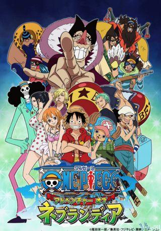 One Piece: Cuộc Phiêu Lưu Đến Lãnh Địa Nebulandia - HD