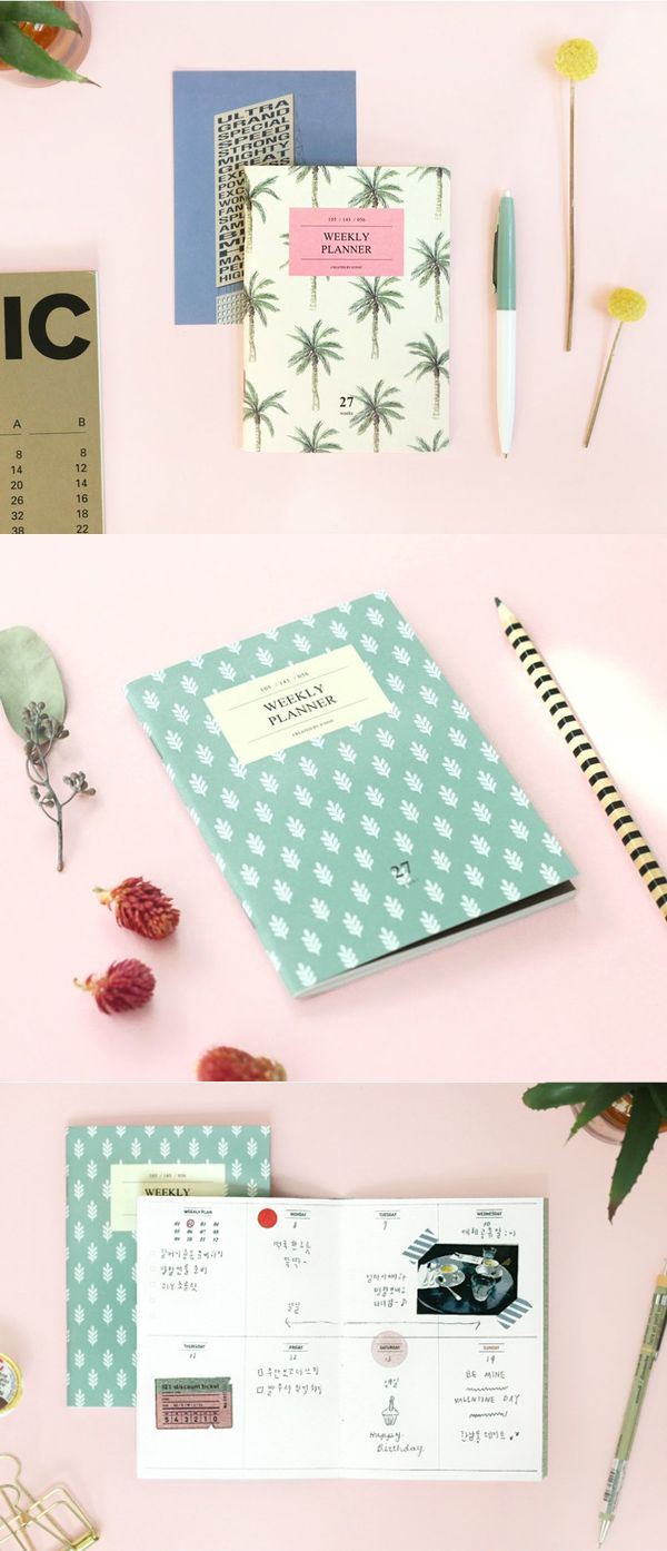 This is rather small, but super useful planner to write and manage all my plans, and check them at any time! Small size makes this handy planner perfect to carry in my purse to make my days more productive!