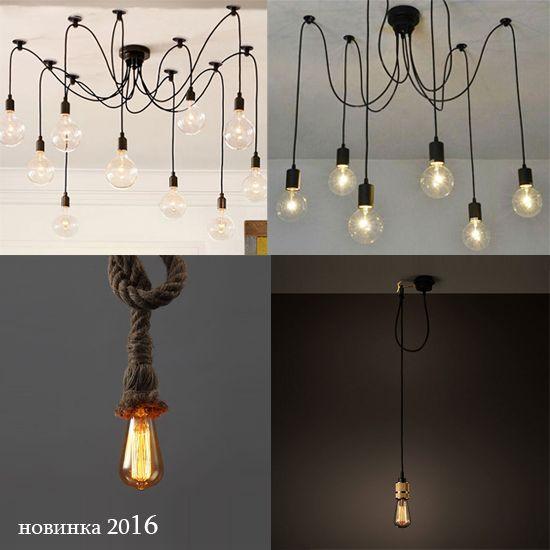 Есть в наличии  Подвесные светильники Стиль: Лофт Фабрика: Loft It Дизайн: Staff LOFT