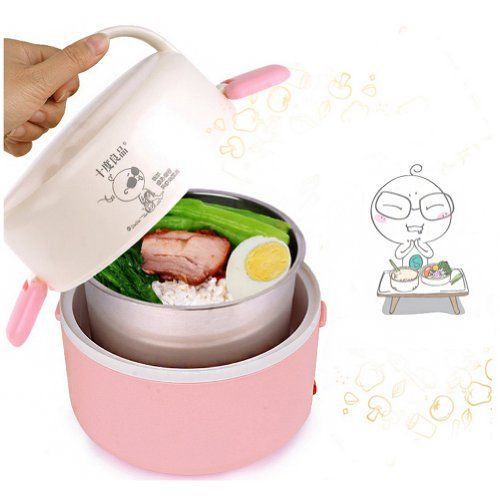Seed Fathers Day Gift Portable Electric Leak Proof Food Warmer Heating Lunch Dinner Box Food Jar with Two Stainless-Steel Containers Fresh-keeping 1.2L pink Seed http://www.amazon.co.uk/dp/B00HQ7W0HQ/ref=cm_sw_r_pi_dp_ua3Vvb1H87WN4
