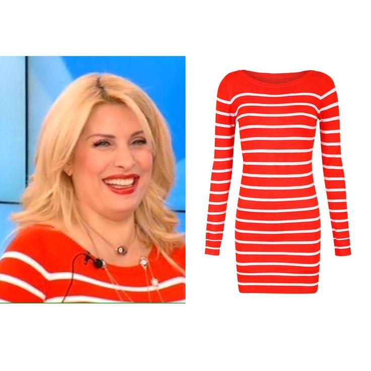 Eleni Menegaki wearing Celestino blouse