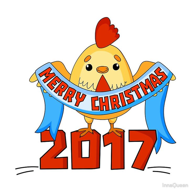 Cartoon New Year card with funny rooster on a white background. Isolated cock vector illustration. Vector illustration of rooster, symbol of 2017 on the Chinese calendar.