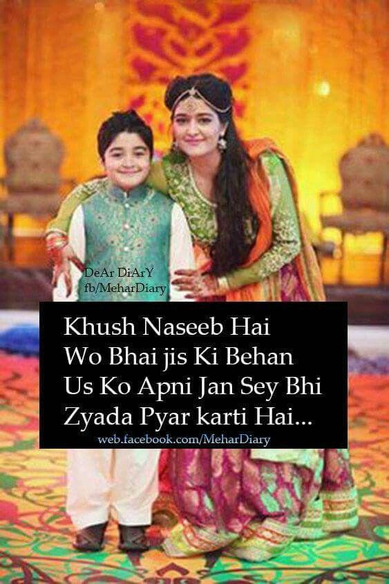 Punjabi bahan bhai - 2 5
