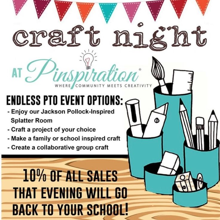 Back to school means time for PTO planning! Don't forget Pinspiration for your next fundraiser! #backtoschool #ptopta #trydiy #fundraiser #supportschools #pinspirationaz #pinspirationga
