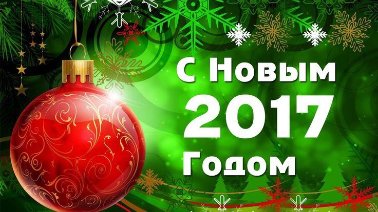new_year.jpg (1280×720)