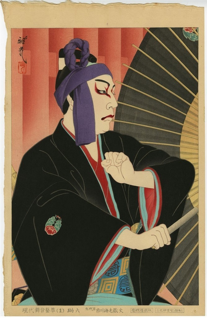 Ichikawa Ebizō IX (ninth) as Sukeroku from the Kabuki play Eighteen Best Plays of the Ichikawa Family, No. 1 from the series Leading Figures of the Modern Stage in Their Famous Roles | OTA MASAMITSU