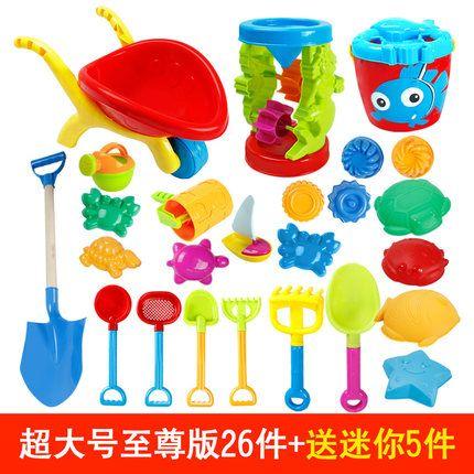 Детская пляж игрушки детские костюм большой песочные часы игра песок лопатой копать инструменты Детское плавание игрушка в подарок