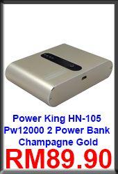 IT Adventure / Shopping Shop Computer: POWER BANK