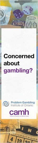 CAMH Skyscraper Banner Ad