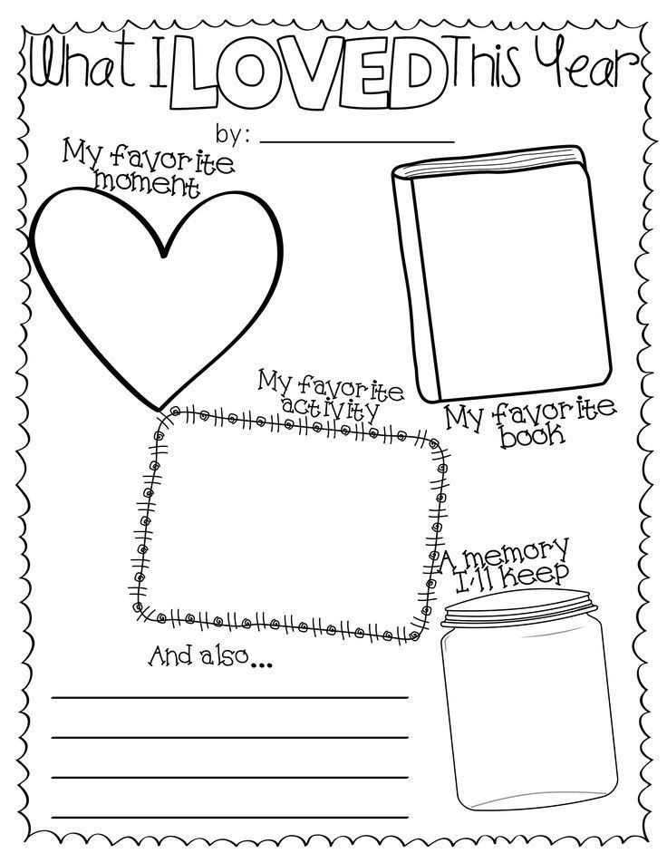 Image result for end of year 1 memory printable | activities