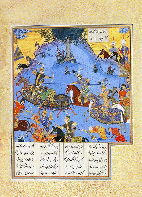 Bahram Chaubim Slays Saveh (Abu'l Qasim Firdausi (935–1020 CE Persian): Shahnama (Book of Kings) (Shah Tahmasp) -Bashdan Qara (ca. 1525–35 Persian (?) Painter)) (Reza Abbassi Museum, Tehran, Iran)