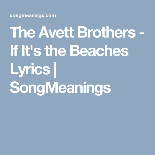 The Avett Brothers - If It's the Beaches Lyrics | SongMeanings