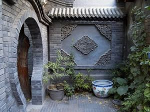 Courtyard homes are often hidden oasis in the middle of bustling Beijing