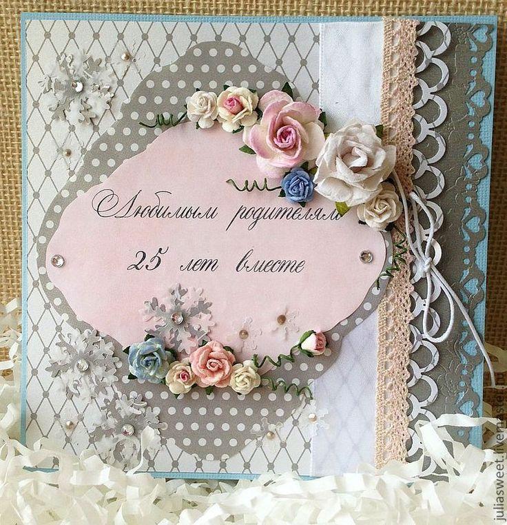 Серебряная свадьба открытки ручной работы, картинки
