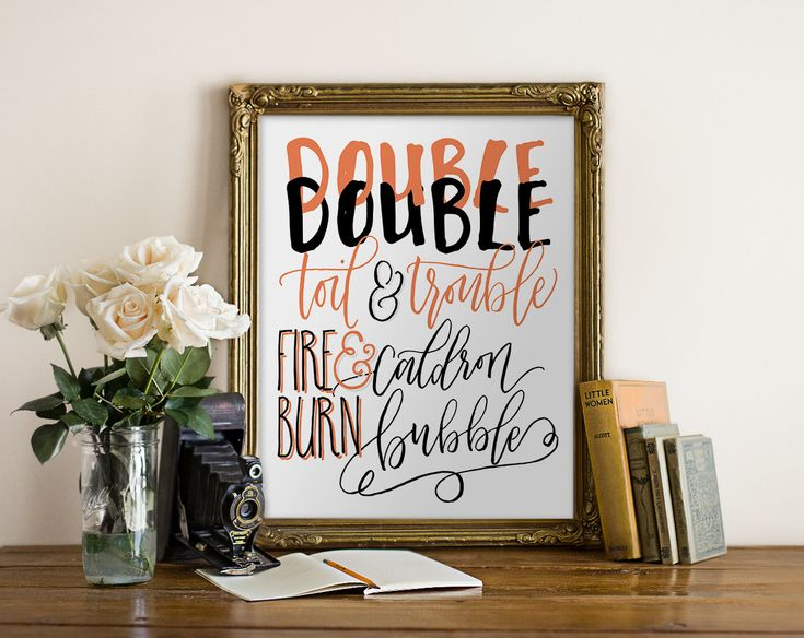 Double Double Toil and Trouble Halloween Fall Printable Art // fire burn, caldron bubble, digital typography, wall decor // Peachpod Paperie by PeachpodPaperie on Etsy