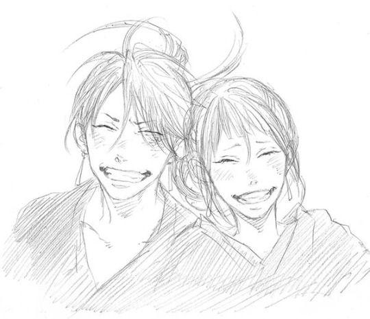 ☾ Kogitsunemaru's Tail ✩