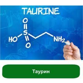Таурин представляет собой серосодержащую аминокислоту. Внешне она напоминает кристаллический порошок белого цвета, который плавится с разложением. Не имеет запаха. Растворяется в воде. Косметика для нормальной и комбинированной кожи.