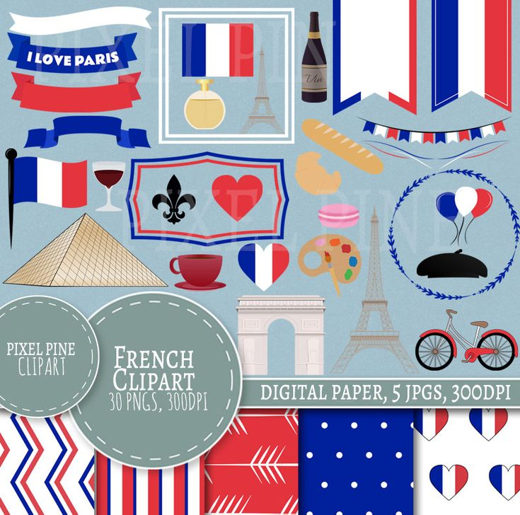 French Clipart Set 30 PNGs 5 France Digital Paper JPGs Commercial Use