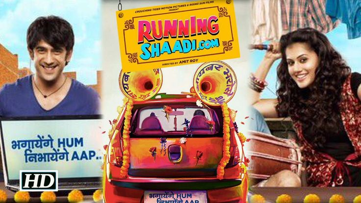 Join 'Running Shaadi.com' | Taapsee Pannu and Amit Sadh , http://bostondesiconnection.com/video/join_running_shaadi-com__taapsee_pannu_and_amit_sadh/,  #action-thriller #AkshayKumar #AmitSadh #Baby #funlovinggirl #marriagebureau #marriagemakers #MeranaamShabana #Pink #quirkycharacter #romanticcomedy #RunningShaadi.com #TaapseePannu