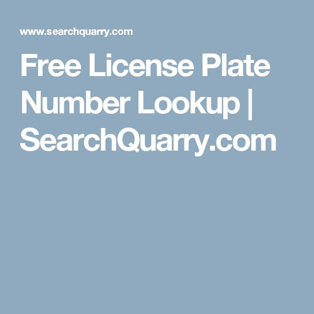 New Jersey License Plate Design