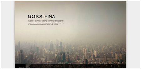 fotograf webdesign go to china