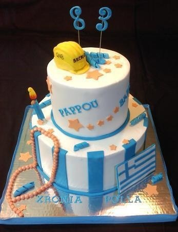 Greek Birthday Cake
