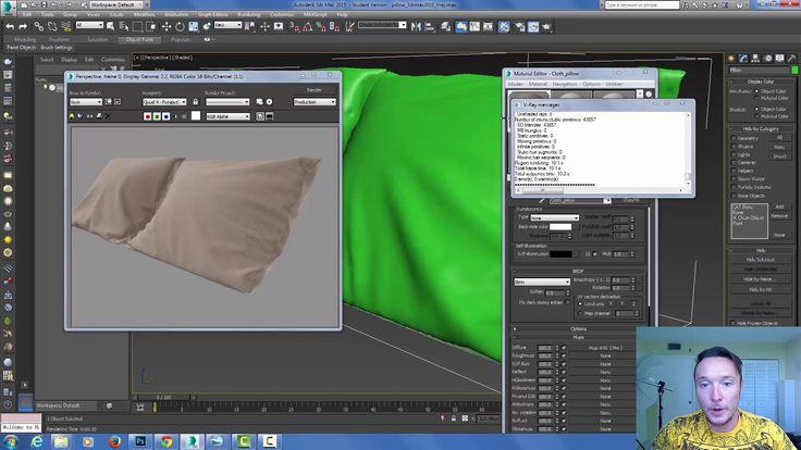 3Ds Max Displace