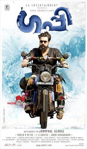 Guppy (2016) Malayalam Movie Guppy (2016) full malayalam hd quality southern indian movie, watch Guppy (2016) malayalam film, online Guppy (2016) movie. Director: Johnpaul George Writer: Johnpaul George Stars: Chethan Jayalal, Tovino Thomas, Sreenivasan The story of a 12 year old boy who sells guppy fish for a living in his colorful beach side colony.…Read more →