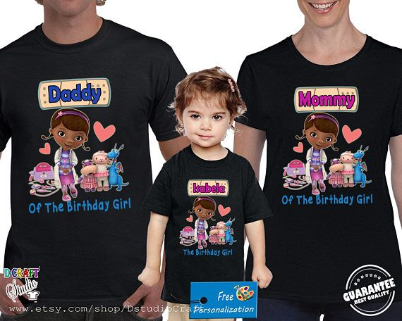 CUSTOM PERSONALIZED DOC MCSTUFFINS T SHIRT PARTY FAVOR BIRTHDAY PRESENT ADD NAME
