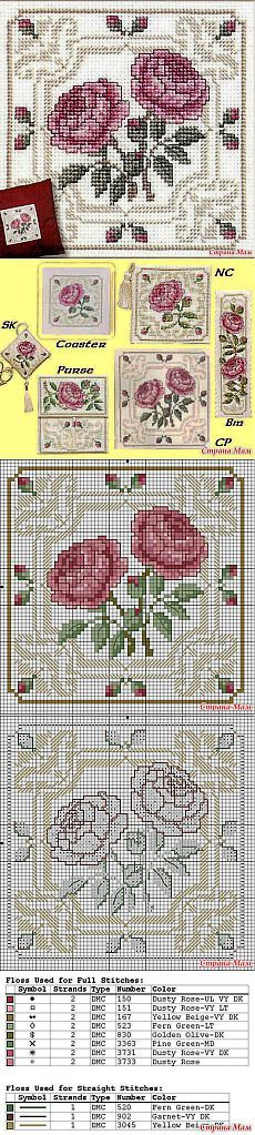 """Дизайн """"Damask Rose"""" - Бискорню и другие """"кривульки"""" - Страна Мам"""
