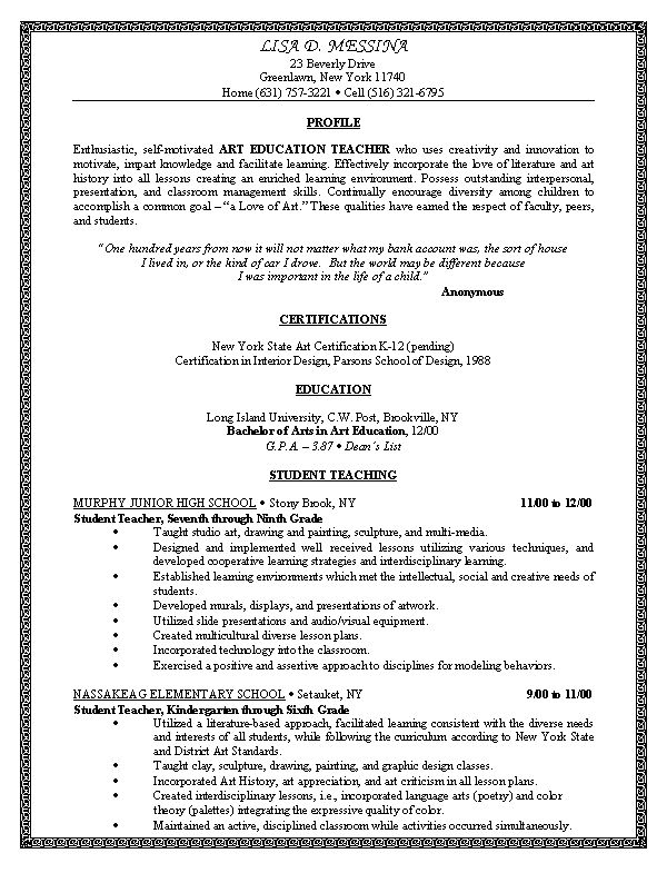 Art Teacher Resume Resume Sample Two Job Resumes Career Resumes New York  City Long .  Sample Teaching Resume