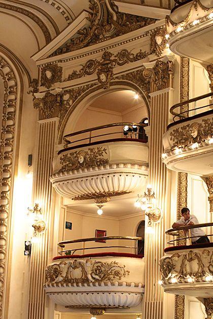 Balcones en el Ateneo libreria, Buenos Aires,argentina
