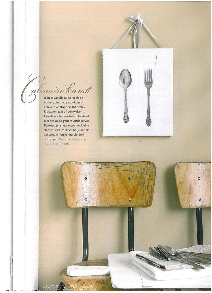 Bestek kunst ontwerp en uitvoering: Marieke de Geus. ariadne at Home, Sanoma