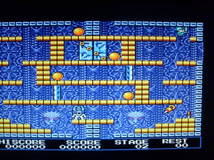 Konami King's KING VALLEY 2 II 8bit MSX game