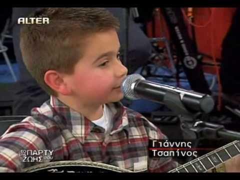 Very Talented Greek Kid (part1)