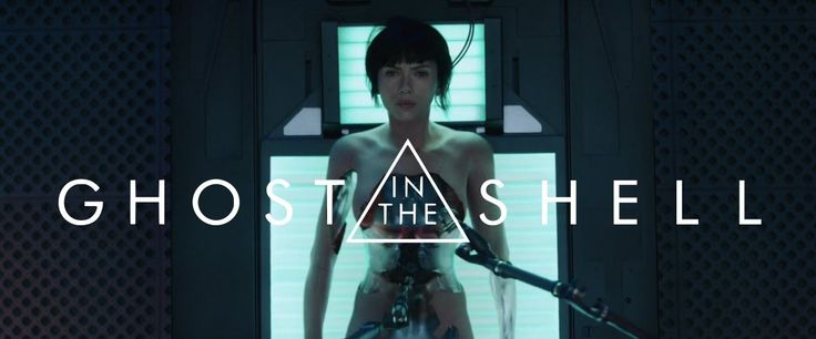 """Po oficjalnym ujawnieniu informacji, że główną rolę w ekranizacji mangi """"Ghost in the Shell"""" odegra Scarlett Johansson, wiele osób przecierało oczy ze zdumienia. Na filmie postawiono krzyżyk, jednak pierwszy trailer pokazuje, że było to zdecydowanie przedwczesne. http://exumag.com/?p=6642"""