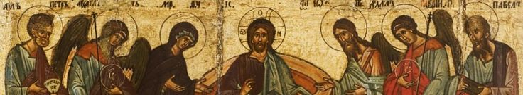 Byzantine Catholic Church in America documents.