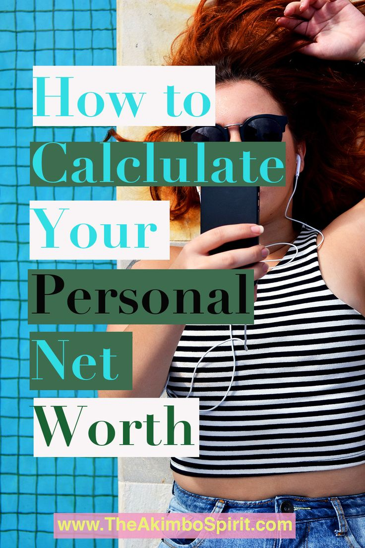Personal Net Worth How to Calculate + (Free Worksheet